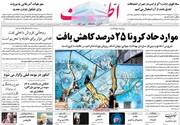 دفاع روزنامه اطلاعات از شفاف سازی های پرویز فتاح/ کاش همه قبول کنیم که شفافیت چیز خوبی است