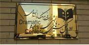 تعطیلی سالنهای تئاتر از هفت تا ۱۲ شهریور