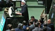 مخالفت مجلس با حضور مجازی روحانی در جلسه رای اعتماد