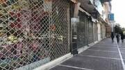 هشدار پلیس درباره ساعت کاری صنوف: ساعت ۲۰ تعطیل کنید