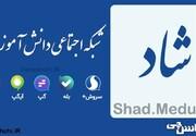 دغدغهای که رو به پایان است/بهبود دسترسی به اینترنت در مدارس روستایی خراسان رضوی