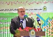 استان خراسان جنوبی علیرغم مرز مشترک با افغانستان از امنترین استانهای کشور است