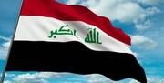 واکنش شورای امنیت ملی عراق به تجاوز ترکیه