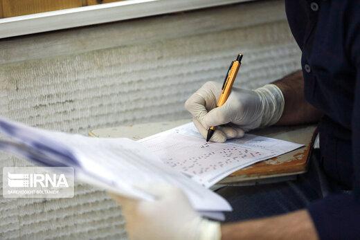 داوطلبان کرونایی کنکور از امروز فرم خوداظهاری را تکمیل کنند
