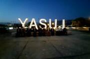 مراسم رونمایی از المان ورودی شهر یاسوج برگزار شد