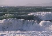 دریاهای جنوب طوفانی است؛ امواج ۳ متری در دریای عمان