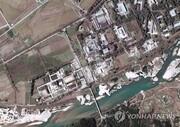 رآکتور هستهای کره شمالی آسیب دید