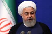 ببینید | دستور رئیس جمهوربرای اختصاص بودجه زمینهای منطقه کرمانشاه و ایلام
