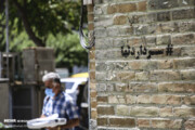 تصاویر | یاد و خاطره سردار مقاومت در سطح شهر