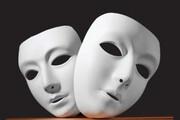 سومین جشنواره ملی تئاتر کوتاه کیش برگزار میشود