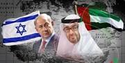 رژیم صهیونیستی و امارات بر سر عادیسازی روابط توافق کردند