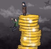 ببینید: کاسبان مهریه با سکه 10میلیونی!
