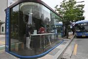 ببینید | ایستگاههای هوشمند اتوبوس برای مقابله با کرونا