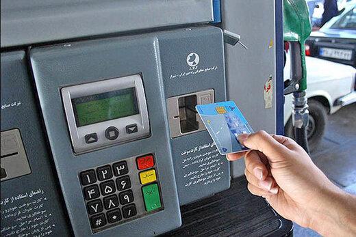 تصمیم مجلس برای بنزین چیست؟/هرکس ماشین ندارد سهمیه اش را بفروشد