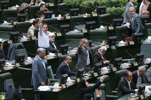 نمایندگان مجلس دو صنف را از خانه سینما جدا میکنند؟