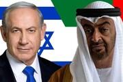 نتانیاهو و بن زاید به زودی با هم دیدار میکنند