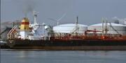 آمریکا توقیف ۴ نفتکش ایرانی را تأیید کرد