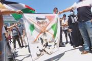 ببینید | تظاهرات فلسطینیها در واکنش به توافق امارات و اسرائیل