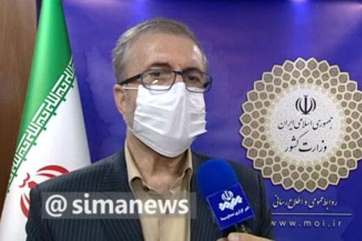 ببینید | برگزاری مراسم اربعین به وضعیت کرونا در ایران و عراق بستگی دارد