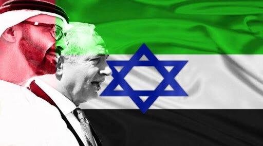 مردم فلسطین اینگونه به توافق امارات و اسرائیل واکنش نشان دادند/عکس