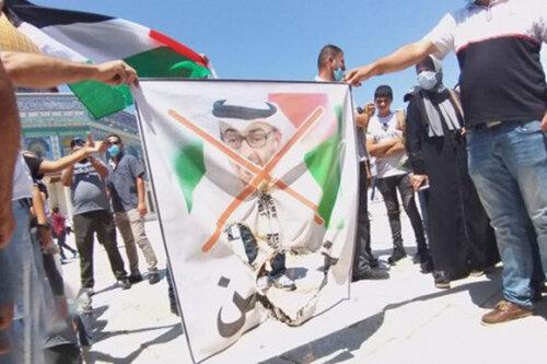 ببینید   تظاهرات فلسطینیها در واکنش به توافق امارات و اسرائیل