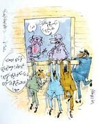 پشت پرده دزدیده شدن اسناد در استقلال را ببینید!