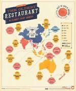 با قدیمی ترین رستوران های جهان آشنا شوید! +تصاویر