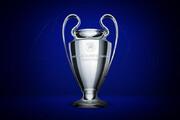 جام نمادین لیگ قهرمانان اروپا در لیسبون/عکس
