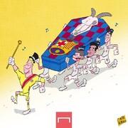 ببینید بایرن مونیخ با بارسلونا چه کرد!
