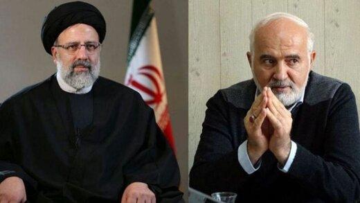 نامه انتقادی احمد توکلی به ابراهیم رئیسی درباره دادگاههای ویژه اقتصادی