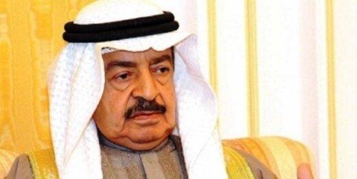 نخستوزیر بحرین به یک سفر خارجی مبهم رفت