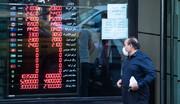 روز متفاوت بازار ارز/قیمت دلار فردا چه میشود؟