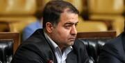 اعلام گزارش تفریغ بودجه سال ۹۷ شهرداری تهران