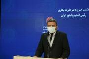 رییس انستیتو پاستور ایران: شاید کرونا اصلا واکسن نداشته باشد
