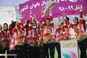 تصاویر | جشن قهرمانی تیم فوتبال بانوان شهرداری بم