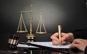 اعتراض وکیل ، محاکمه زنی را که 20سال قبل شوهرش را کشته، ناتمام گذاشت