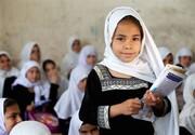 اعلام شرایط ثبتنام دانشآموزان اتباع خارجی در مدارس ایران