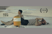 فیلم کوتاه ایرانی راهی کره جنوبی شد