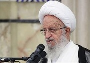 آیت الله مکارم شیرازی در بیمارستان بستری شد