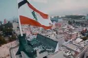 ببینید | عمق فاجعه انفجار بیروت در تصاویر هوایی