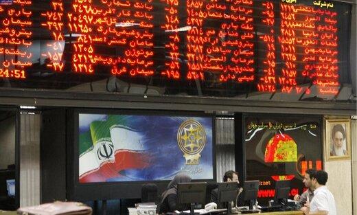 رشد 9598 واحدی شاخص بورس تهران / معامله 29 هزار و 200 میلیارد تومان در بورس و فرابورس