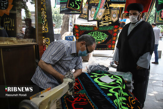 بازار سیاهه فروشی در آستانه ماه محرم