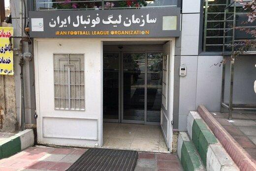 کارمند سازمان لیگ فوتبال دستگیر شد
