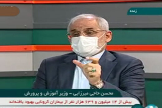 ببینید | حرفهای مهم وزیر آموزش پرورش درباره شروع مدارس تهران از ۱۵ شهریور