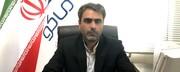 سرپرست مدیریت جذب سرمایهگذاری، بانک و بیمه سازمان منطقه آزاد ماکو منصوب شد
