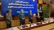 تقدیر از انجمن ایرانی مطالعات فرهنگی و ارتباطات در جشنواره فارابی