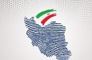 کنایه عضو جامعه روحانیت به احمدی نژاد: هر هنری داشتید، نشان دادید /برای انتخابات ۱۴۰۰ خود را به زحمت نیندازید