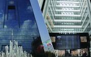 آیا تصمیم بانک مرکزی در اصلاح بورس تاثیر داشت؟