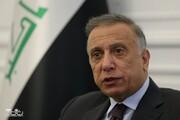 الکاظمی: پستچی میان تهران و واشنگتن نیستم