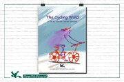 «باد دوچرخه سوار» به اسکاتلند رسید